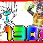 【#ドラクエタクト】セラフィ1人でいいのでください!!セラフィガチャ130連