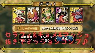 日 目 10 チャレンジ クエスト バレンタイン