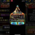 【ドラクエタクト】魔戦士ヴェーラSPスカウト10連!【気まぐれリセマラ】